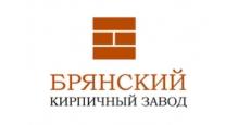 Кирпич облицовочный в Пензе Брянский кирпичный завод