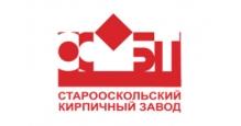 Кирпич облицовочный в Пензе Старый Оскол завод